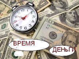 Михаил Смагин