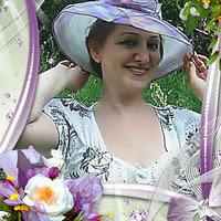 Ирина Натёкина