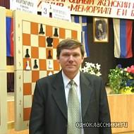 We Chess Love