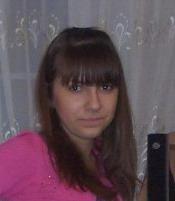 Таня Бойко